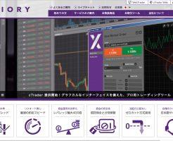axiory-fxtax