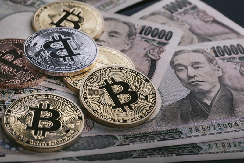 ビットコインの税金